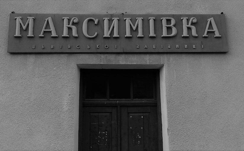 Historia Maksymówki